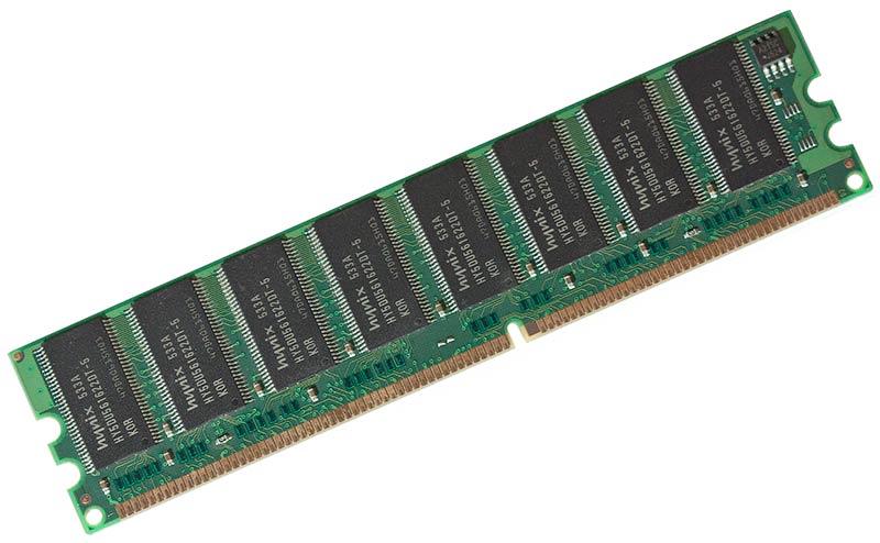 оперативная память на компьютер