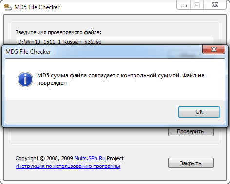md5 file checker