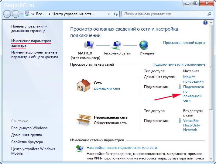 смена mac адреса сетевой карты windows 10 дают ли 4 кредит