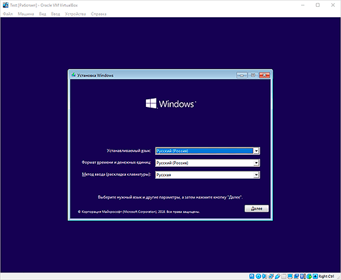 устанавливаем windows 10 в virtualbox
