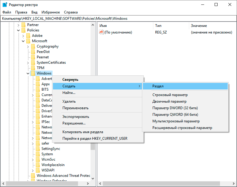 registry create partition