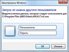 Программу для запуска компьютера windows 7
