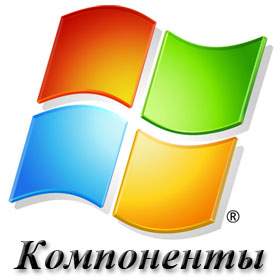 komponent windows