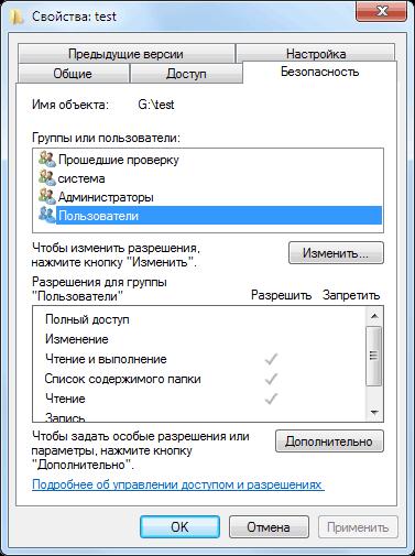 Файл занят другим процессом как узнать каким