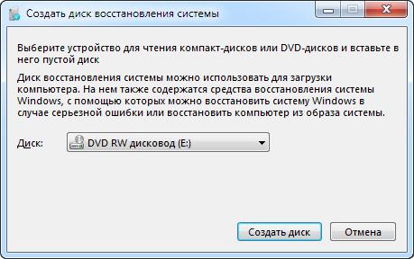 Как создать диск е диск д