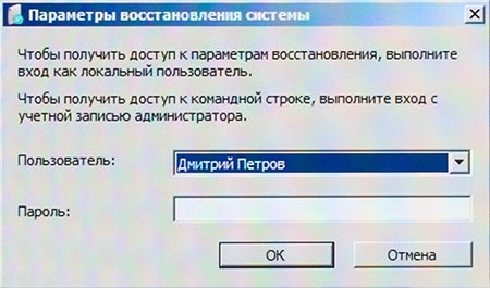 windows re user