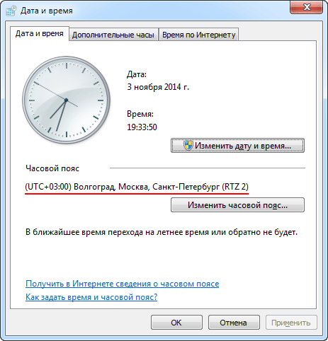 setting time windows 7
