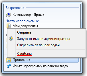windows explorer taskbar tuning